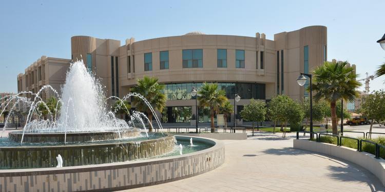 موعد ورابط التسجيل في جامعة الإمام عبدالرحمن الفيصل