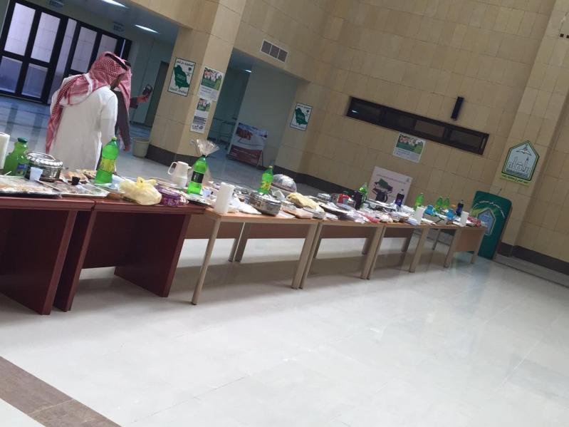 جامعة الامام3