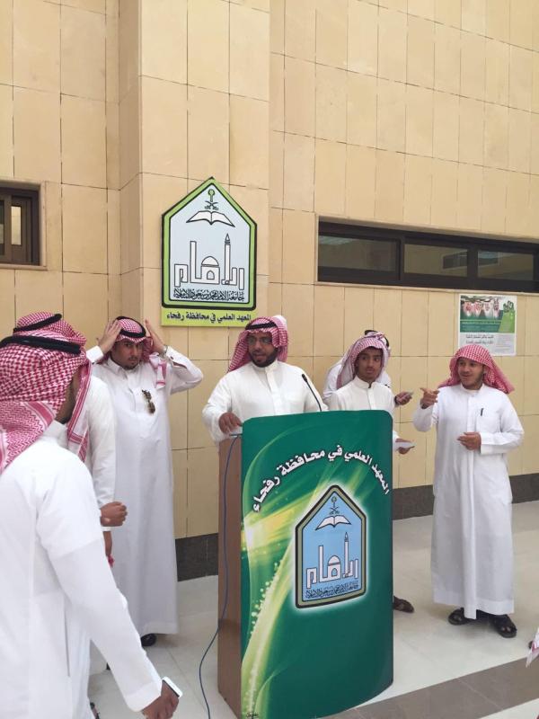 جامعة الامام5