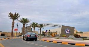 جامعة محمد بن فهد تعلن بدء التسجيل في برنامج الماجستير