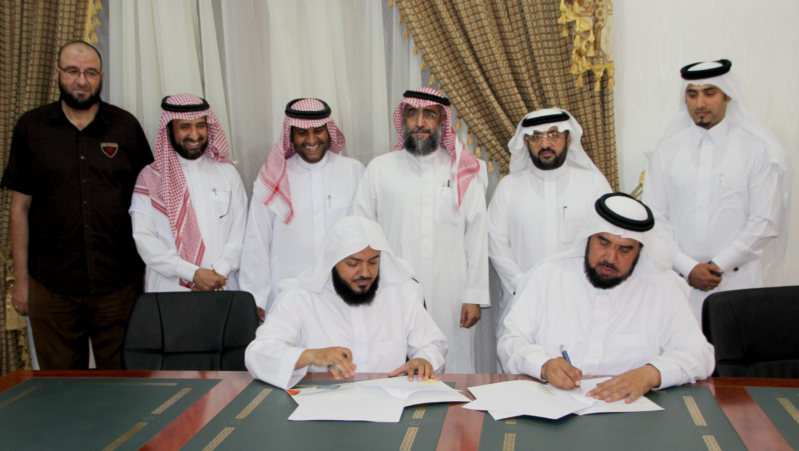 جامعة الباحة توقع مشروعاً بحثياً يُعنى باحتياجات المسنين (1)