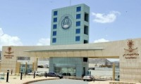 جامعة الباحة