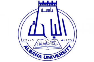 خريجو جامعة الباحة: نظام المواد الفردية والزوجية يعرقل تخرجنا - المواطن