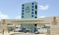 وظائف شاغرة بنظام التعاقد في جامعة الباحة