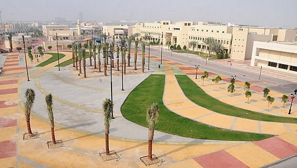 جامعة-الدمام