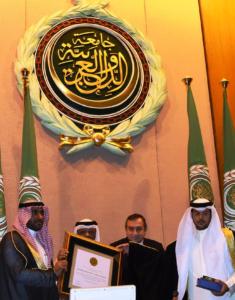 جامعة الدول العربية تختار يزيد الراجحي سفيرًا للعمل التطوعي (271954902) 