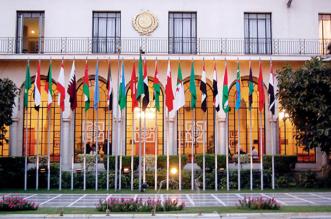 إعلان نواكشوط يرفض التدخل الإيراني ..ويدعم الحكومة اليمنية وفق المرجعيات - المواطن