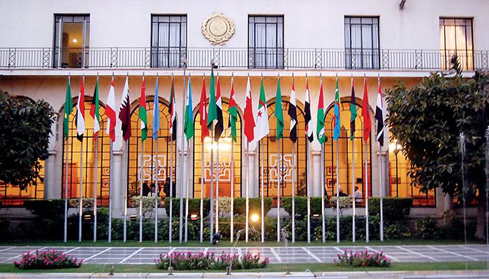 جامعة الدول العربية 1