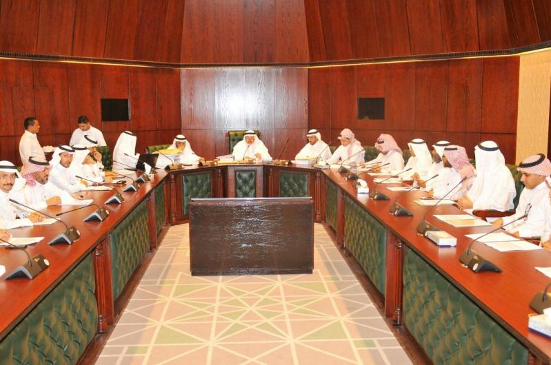 جامعة الطائف- اجتماع