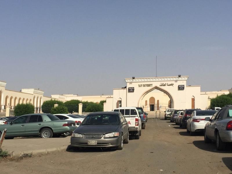 جامعة-الطائف-تستقبل-وزير-التعليم (3)
