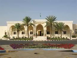 إنشاء قسم هندسي نسائي بجامعة الطائف - المواطن