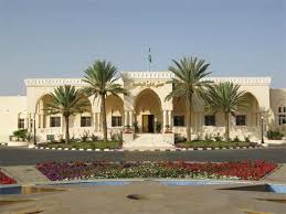 جامعة الطائف تبدأ القبول على برنامج المنح الخارجية للدراسات العليا - المواطن