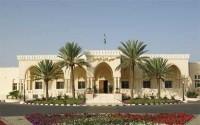 عضو تدريس بجامعة الطائف يحرم طلاباً من أداء الاختبارات