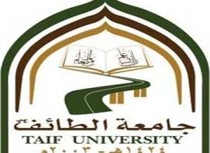 جامعة الطايف