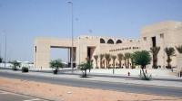 """جامعة القصيم تفتح باب التقديم على وظائف """"معيد"""""""