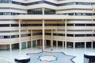 تأخير التسليم يدفع جامعة القصيم لسحب مشروع بـ200 مليون ريال من الجهة المنفذة - المواطن