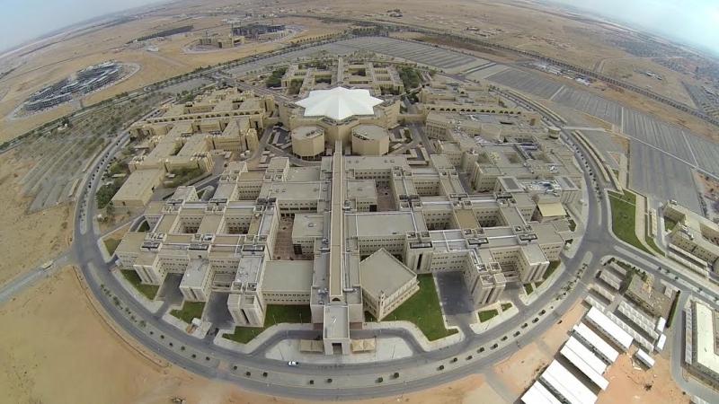 جامعة-القصيم