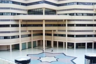 جامعة القصيم3
