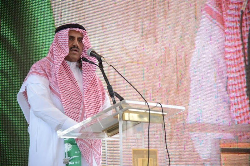 -الملك-خالد-تحتفل-باليوم-الوطني-وتكرم-المشاركين