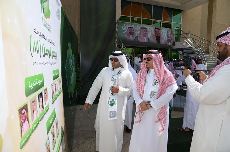 جامعة الملك خالد تحتفل بيوم الوطن 6