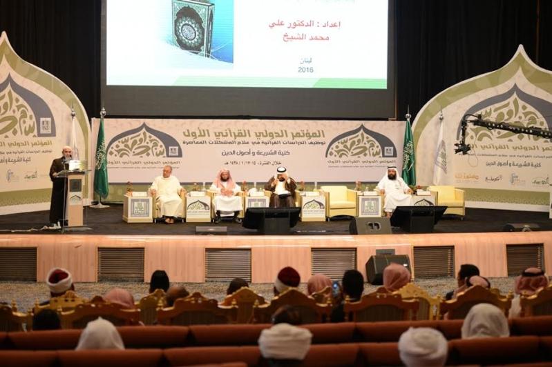 جامعة الملك خالد ترصد 10 توصيات في نهاية أعمال المؤتمر القرآني الأول 1