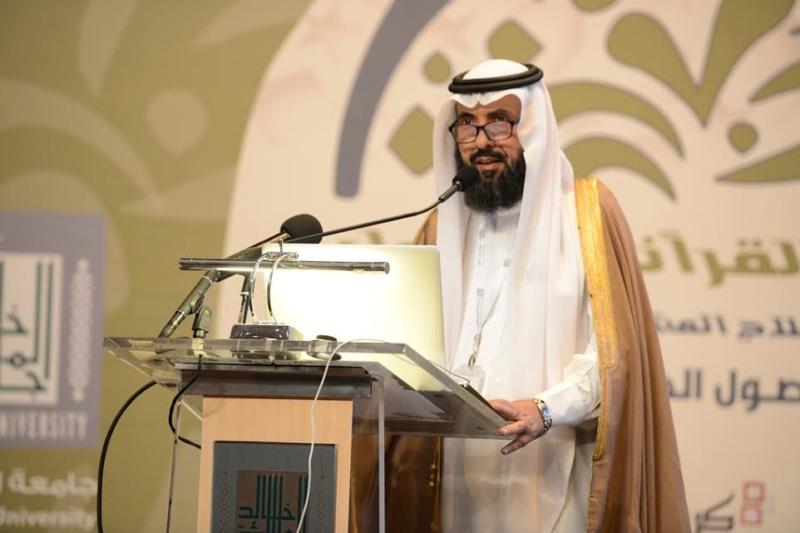 جامعة الملك خالد ترصد 10 توصيات في نهاية أعمال المؤتمر القرآني الأول