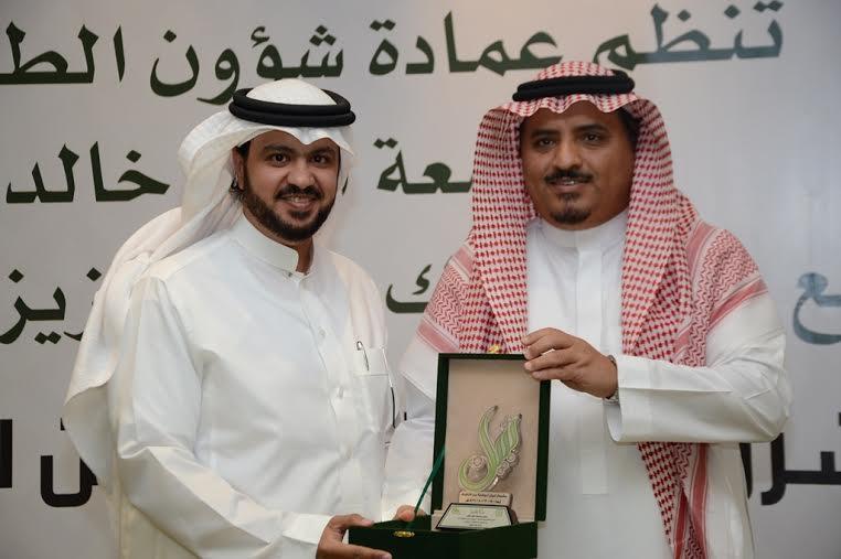 جامعة الملك خالد تكرّم مركز الملك عبد العزيز للحوار الوطني على جهوده في تنظيم اللقاء