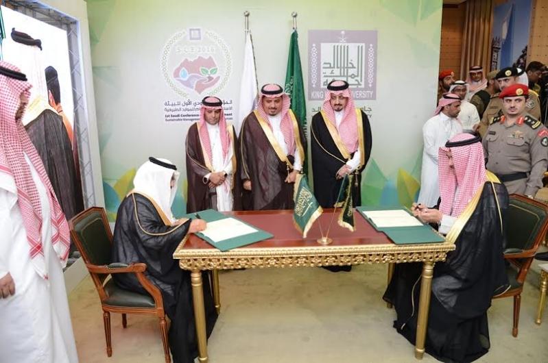 جامعة الملك خالد تُوقّع اتفاقيتيْ شراكة مع الشؤون الاجتماعية وبنك البلاد