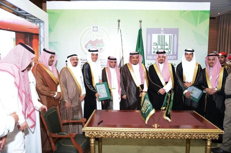 جامعة الملك خالد تُوقّع اتفاقيتيْ شراكة مع الشؤون الاجتماعية وبنك البلاد1