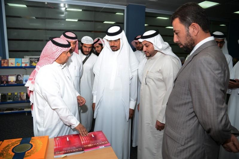 جامعة-الملك-خالد-معرض-الكتاب (3)