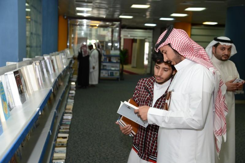 جامعة-الملك-خالد-معرض-الكتاب