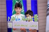 بالصور.. أستوديو خاص لدعم #عاصفة_الحزم من جامعة الملك خالد