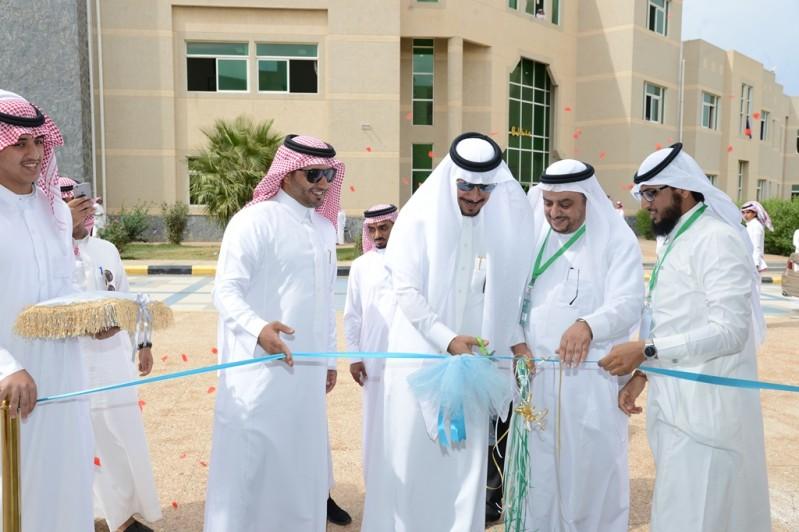 جامعة-الملك-خالد