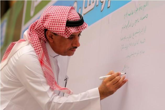 جامعة-الملك-سعود-جدارية-لدعم-عاصفة-الحزم 2