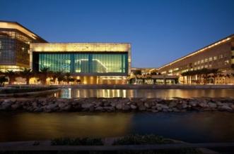 وظائف بحثية شاغرة في جامعة الملك عبدالله للعلوم والتقنية - المواطن