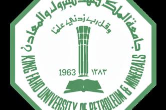 وفقًا لتصنيف عالمي.. الجامعات السعودية الأفضل عربيًّا - المواطن