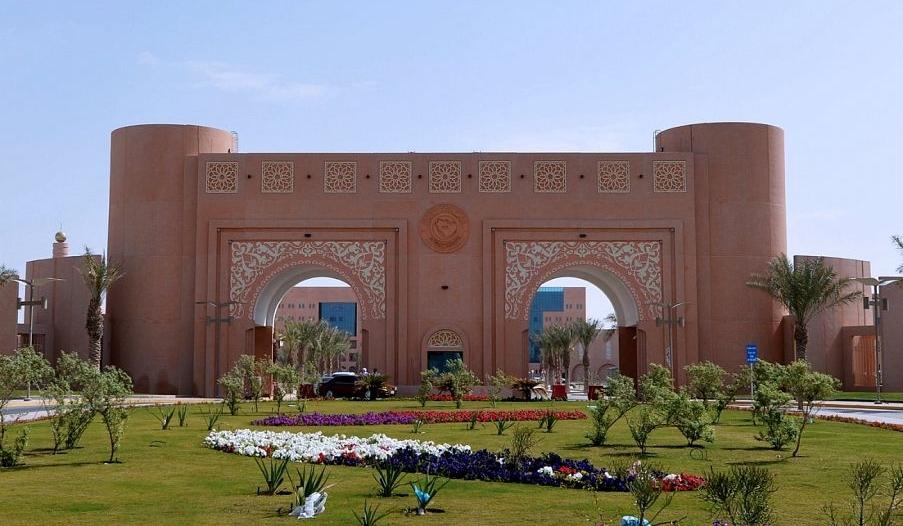 #وظائف شاغرة للجنسين في جامعة الملك فيصل