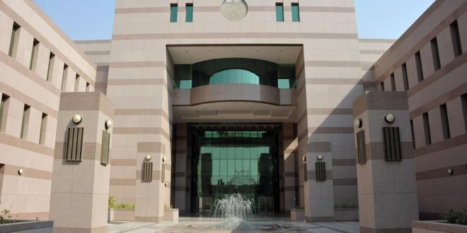 بشروط بدء التقديم في برنامج الدبلوم التربوي بجامعة الملك عبد