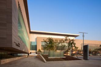 وظائف إدارية وهندسية شاغرة في جامعة الملك عبدالله للعلوم والتقنية - المواطن