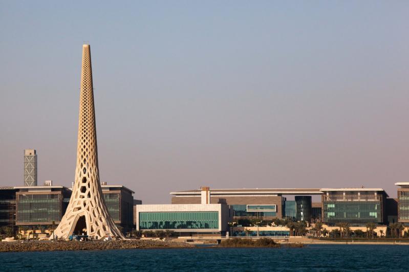 وظائفإدارية بـ جامعة الملك عبدالله للعلوم والتقنية