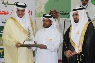 جامعة بيشة تحتفل بالفائزين بجوائز التميز في دورتها الأولى (2)