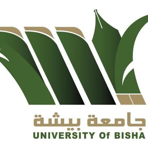 جامعة بيشه
