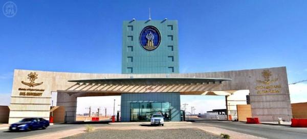 جامعة حائل تفتح برنامج التجسير لخريجي دبلوم كلية المجتمع