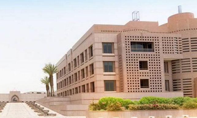 جامعة-جدة-فرع-الكامل