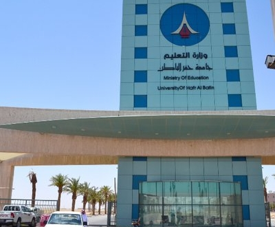 جامعة حفر الباطن تعلن مواعيد القبول للطلاب والطالبات للعام المقبل صحيفة المواطن الإلكترونية
