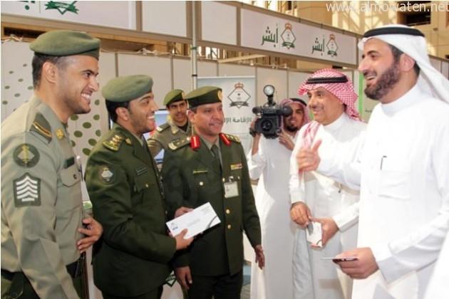 جامعة-سعود-بالصور 26