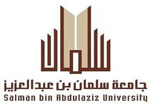 جامعة سلمان بن عبدالعزيز