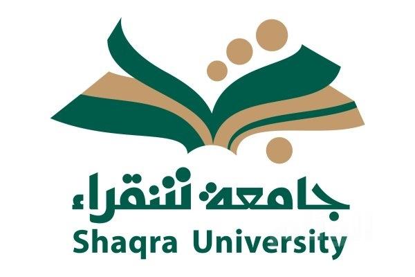 جامعة-شقراء