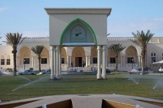 جامعة طائف