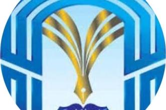 شروط ورابط التقديم على الوظائف الأكاديمية في جامعة طيبة - المواطن